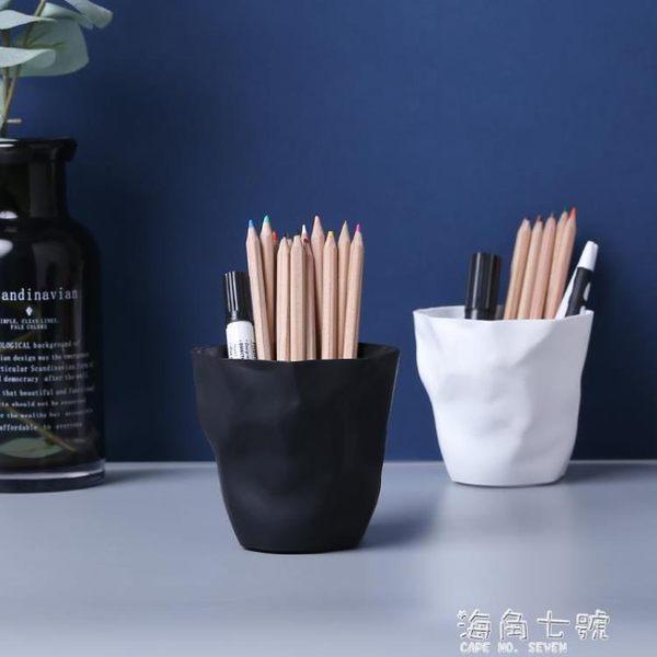 筆筒北歐創意筆筒時尚褶皺多功能桌面收納盒學生文具收納桶ins筆架 海角七號