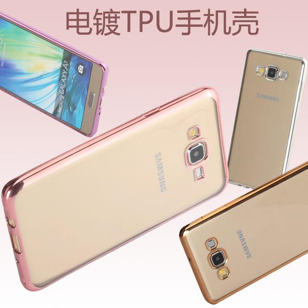 三星 Galaxy Note4 N9100 N910U TPU電鍍邊框殼 矽膠軟殼 保護殼 背蓋殼 手機殼 透明殼 Note 4