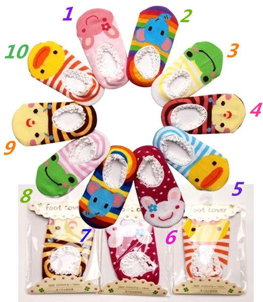 [韓風童品]可愛兒童造型防滑透氣短襪 防滑地板襪 花邊襪 船型襪 男童襪 女童襪