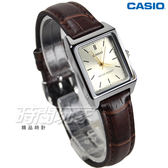 CASIO卡西歐 LTP-V007L-9E 休閒風尚方型石英錶 真皮女錶 防水 學生錶 深咖啡 LTP-V007L-9EUDF