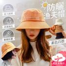【台灣現貨】防曬漁夫帽 素面漁夫帽 遮陽...
