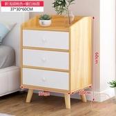 床頭櫃 實木床頭櫃簡約小櫃子置物架現代北歐風INS臥室儲物櫃床邊收納櫃【限時82折】