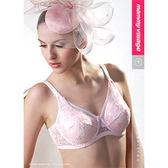六甲村浪漫粉紅‧全罩式哺乳胸罩(75G~90G)【佳兒園婦幼館】