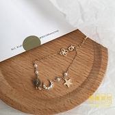 韓國簡約珍珠手鏈女閃光石手環森系星月鋯石手飾【輕奢時代】