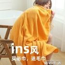 浴巾浴巾女夏男情侶薄款2021新款毛巾兩件套家用非純棉吸水速乾不掉毛 晶彩