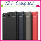 Sony XZ1 Compact 4.6吋 拉絲紋背蓋 矽膠手機殼 TPU軟殼保護套 全包邊手機套 類碳纖維保護殼 後殼