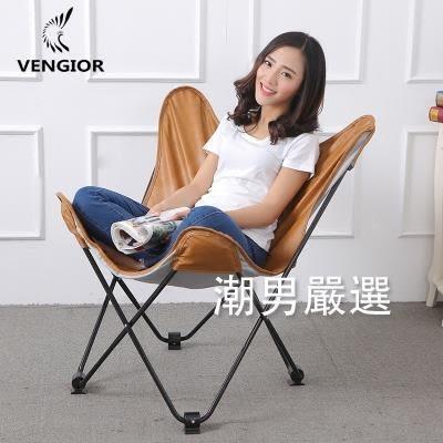 月亮椅 簡約皮革蝴蝶椅休閒折疊椅懶人沙發椅躺椅月亮椅皮質xw(一件88折)