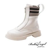 馬汀靴 帥氣俐落異材拼接短靴(米白)*BalletAngel【18-2065mi】【現+預】