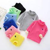 免運男童女童高領打底衫加絨加厚寶寶秋冬季保暖上衣兒童長袖T恤