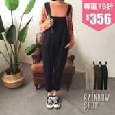 俏皮前後口袋吊帶褲-N-Rainbow【A499152】