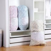 (萬聖節)棉被收納 帶視窗棉被收納袋無紡布大號衣服被子整理袋防塵搬家打包袋