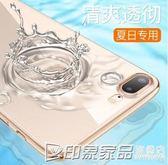 iPhone8手機殼蘋果8plus套8p透明硅膠新款軟殼全包防摔八超薄女7puls印象家品旗艦店