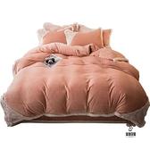 牛奶絨床罩四件套冬珊瑚絨厚可愛少女法蘭絨床單【爱物及屋】