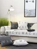 可訂製北歐沙發墊布藝全棉防滑坐墊沙發罩
