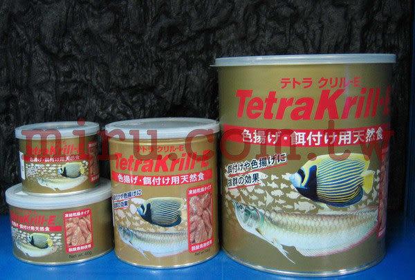 【西高地水族坊】德國Tetra 南極蝦(100g)