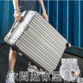 特賣行李箱女萬向輪密碼旅行皮箱子高中大學生ins潮24寸拉桿箱男