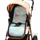 嬰兒涼墊嬰兒手推車涼席墊通用夏季寶寶車涼席透氣冰絲安全座椅bb降溫涼席(自由紳士)