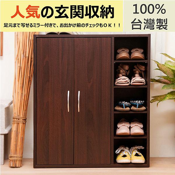 鞋架 收納櫃 《百嘉美》建 - 小資最愛簡約鞋櫃 玄關櫃 工業風