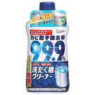 日本 ST雞仔牌 洗衣槽清潔劑(550g...