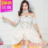 角色扮演 白 甜美公主婚紗風格角色服 小禮服 尾牙派對表演服 仙仙小舖