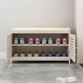 換鞋凳可坐式鞋櫃家用收納儲物凳進門口多功能鞋架簡約現代穿鞋凳 ATF 夏季狂歡