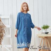 【Tiara Tiara】民俗風織紋下襬襯衫式洋裝(深藍/淺藍)