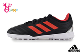 adidas童足球鞋COPA 19.3 TURF BOOTS碎釘足球鞋 室內外足球鞋 男童足球鞋 R9340#黑紅◆OSOME奧森鞋業