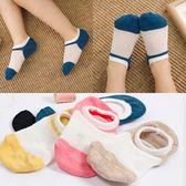 5雙裝夏薄款兒童襪子短襪男女童網眼船襪寶寶襪嬰兒襪1-10歲【快速出貨八折優惠】