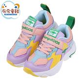 《布布童鞋》KangaROOS袋鼠繽紛SWING復古紫粉兒童老爹鞋(19~23公分) [ W1N867F ]