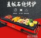 燒烤架戶外小型迷你無煙碳爐子家用木炭烤肉烤串工具野外全套便攜QM 依凡卡時尚