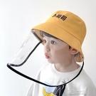 兒童防護帽防飛沫隔離帽漁夫帽春秋薄款男童寶寶遮陽女童親子 快速出貨