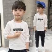 男童春裝長袖T恤打底衫中大童兒童男孩體恤上衣春新款韓版潮洋氣 夢露