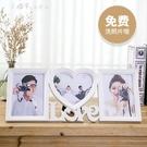 歐式相框擺台7寸連身組合love創意個性現代簡約藝術 【全館免運】