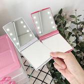 少女心粉色LED帶燈化妝鏡便攜隨身補妝鏡可愛迷你公主小鏡子 【限時八五折】