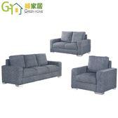 【綠家居】巴納 時尚貓抓皮革沙發椅組合(1+2+3人座)