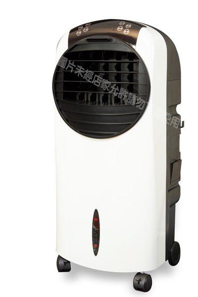 『勳風』HF-A910C 冰風暴霧化水冷氣 ◎順芳家電◎