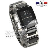 valentino coupeau范倫鐵諾 簡約晶鑽時刻方形菱格紋女錶 防水手錶 不銹鋼 IP黑電鍍 V61222黑小