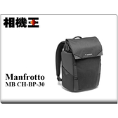 Manfrotto Chicago Backpack S〔MBCH-BP-30〕芝加哥攝影後背包