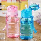 兒童帶吸管的塑料杯成人孕婦水杯幼兒園學生隨手水壺夏天防摔杯子『潮流世家』
