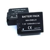 【EC數位】 V2 專用 ENEL21 EN-EL21 高容量防爆電池
