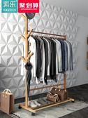 索樂衣帽架落地臥室掛衣架簡易衣服架子家用衣架經濟型行動置物架igo 時尚潮流