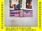 二手書博民逛書店日文書一本罕見京都茶道家 殺人事件Y198833