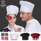 廚師帽子男工作帽白色蘑菇帽食品工廠餐飲廚...