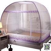 蚊帳 新款蒙古包蚊帳 免安裝帳篷式 拉錬雙人家用1.5m1.8米1.2床 聖誕慶免運