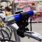☆樂樂購☆鐵馬星空☆自行車360度萬用前燈燈夾 / 燈架 / 手電筒燈座 *(P26-017)