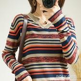 棉麻韓版女長袖秋裝2021新款寬鬆條紋大碼內搭薄款針織上衣打底衫 夏季狂歡