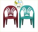 {{ 海中天時尚傢俱 }} C10  摩登時尚 餐椅系列 518-54  釣蝦椅