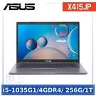 ASUS X415JP-0021G1035G1 14吋 【0利率】混碟 筆電 (i5-1035G1/4GDR4/256G/1T/W10H)