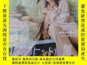 二手書博民逛書店Seventeen罕見日本女性時尚雜誌 2020年3月 日本版Y42402