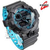 G-SHOCK GA-700SE-1A2 街頭創新螢光元素設計休閒錶 男錶 雙顯示 電子錶 黑x藍 GA-700SE-1A2DR CASIO卡西歐